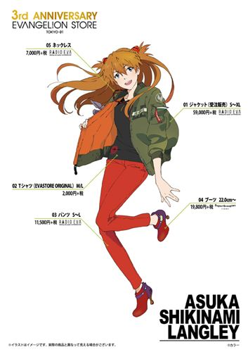 s-eva_asuka-01