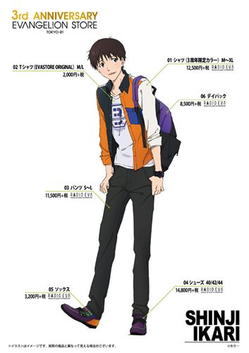 s-eva_shinji-01