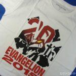 エヴァグッズ No.468 エヴァンゲリオン20周年記念ロゴ入りTシャツ