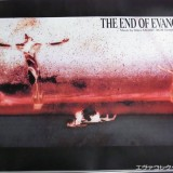 サントラ「THE END OF EVANGELION」購入特典ポスター 発売元はキングレコード