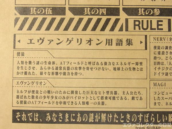 s-R1016288