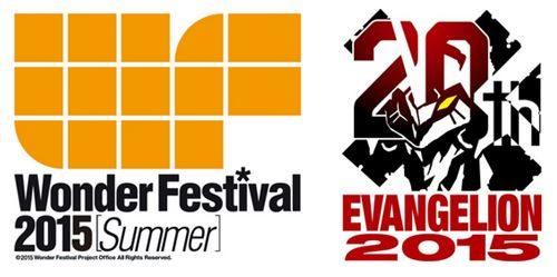 ワンダーフェスティバル2015夏 に「エヴァンゲリオン20周年 in WF2015」ブースが登場