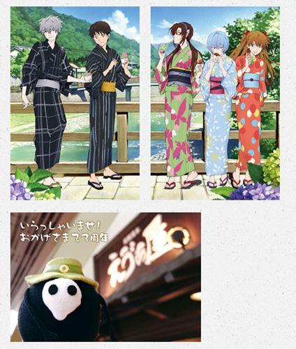 箱根湯本えう゛ぁ屋 3周年記念フェアのオリジナルポストカード