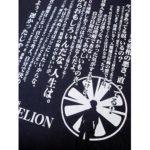 セリフをデザインしたTシャツ「セリフTシャツ」シリーズに新作が登場。カヲル写真集のイラストを使用したものも発売予定。