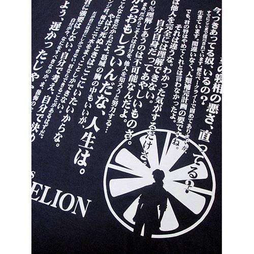 新世紀エヴァンゲリオン セリフTシャツ 加持/L(ムービック)