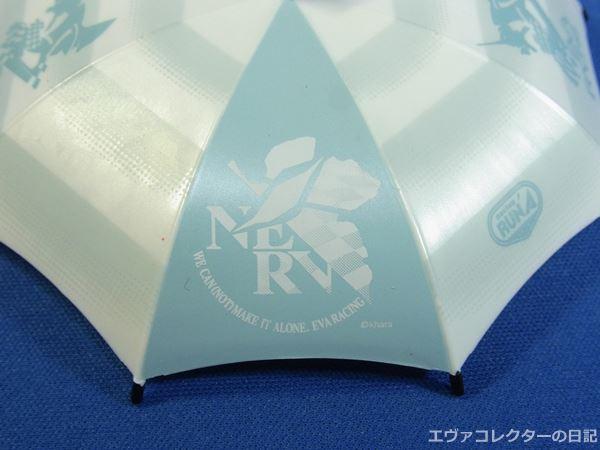s-R1016369