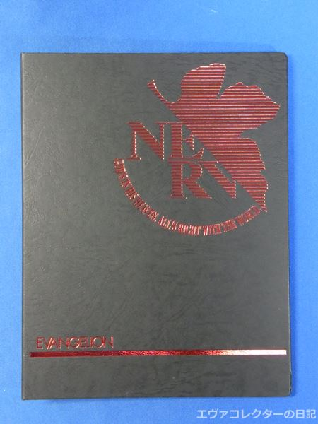 ネルフマーク入りのエヴァウエハースカード専用ファイル