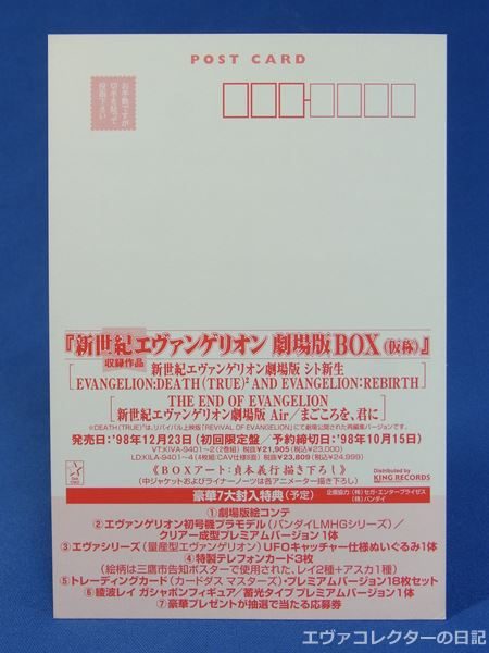 s-R1016451
