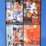 エヴァグッズ No.509 『新世紀エヴァンゲリオン劇場版』LD-BOX発売告知ポストカード