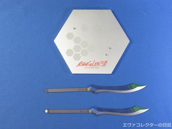 「双刃薙刀」と台座