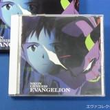 NEON GENESIS EVANGELION エヴァの1枚目のサントラジャケットと、初回限定box
