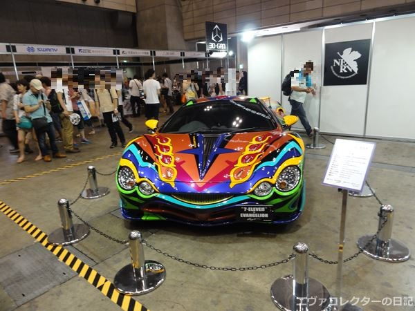 1600万円もする史上最高額のエヴァグッズ・スーパーカーオロチ