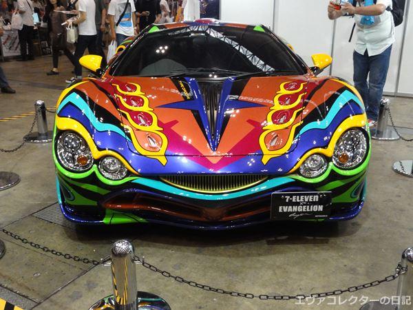 光岡自動車のスーパーカーオロチの実車