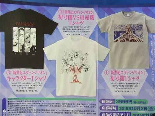 ヤングエースで誌上通販されるエヴァTシャツの絵柄は3種類