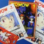 エヴァグッズ No.524~527 1998年WOWOW放送版『新世紀エヴァンゲリオン劇場版 シト新生』宣伝チラシ