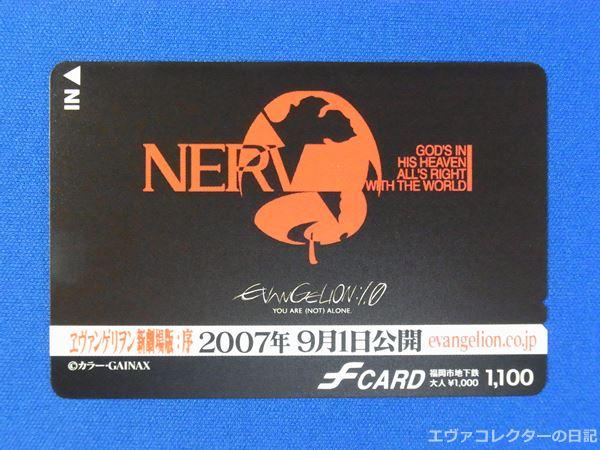 s-R1016697