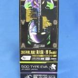新幹線:エヴァンゲリオンプロジェクトの宣伝用シール。ワンフェス2015の会場で配布された