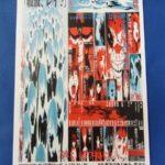 「西暦2015年 夏『新世紀エヴァンゲリオン』Blu-ray BOX発売記念」のオールナイト上映会【第壱夜】に行ってきました