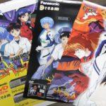 エヴァグッズ No.542~544 パナソニックDVDプレイヤー「Dream」の宣伝用エヴァポスター3種