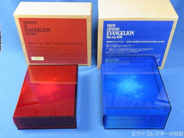 新世紀エヴァンゲリオンBlu-ray DVD-BOXの特製アクリルケース実物