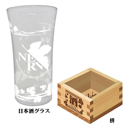 ムービック ネルフマークをあしらった日本酒グラスと枡のセット