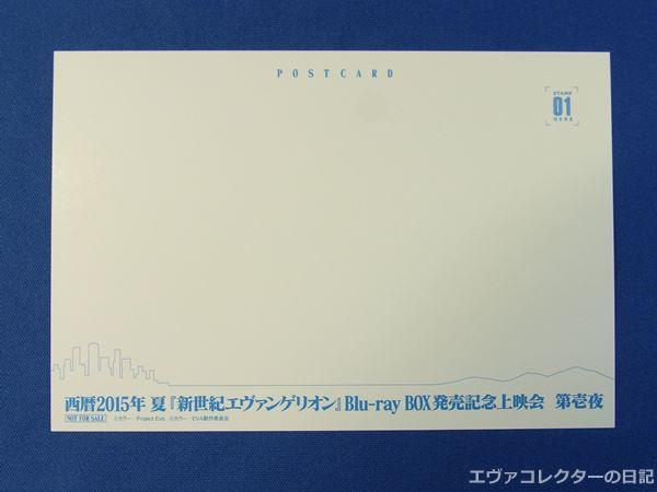 s-R1016986