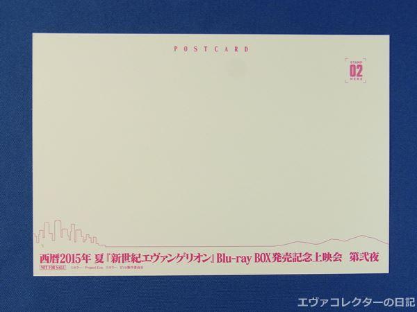 s-R1016987