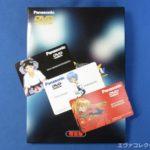 エヴァグッズ No.555 パナソニックDVDプレイヤー「Dream」購入特典テレカセット 第1弾