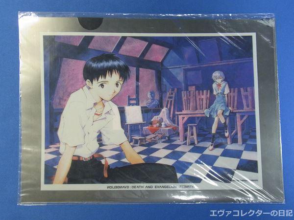 貞本義行氏による、美術室にいるシンジとレイのイラスト