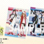 11月1日から開催の「EVANGELION STORE TOKYO-01 4周年記念フェア」のグッズが公開