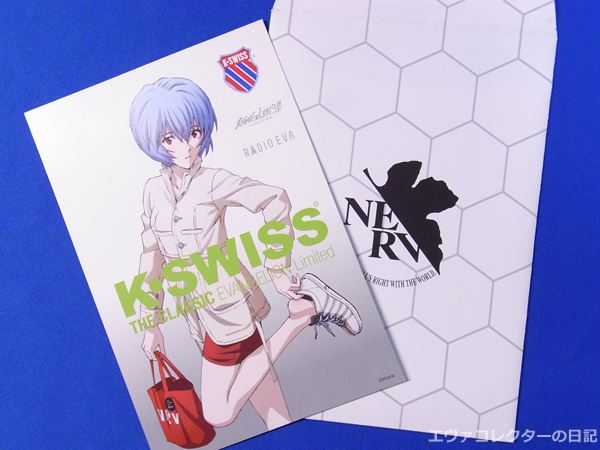 K・SWISS THE CLASSIC (EVANGELION Limited)特典描き下ろしポストカード レイ