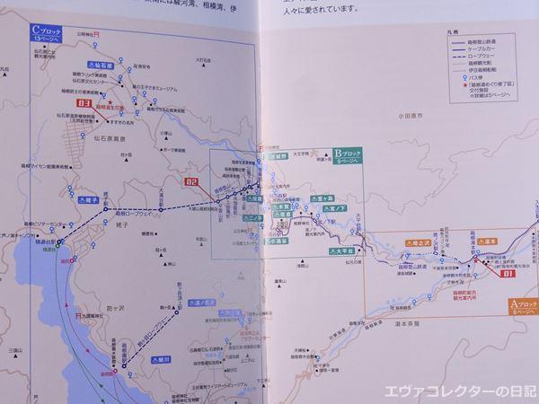 箱根町にある温泉地図