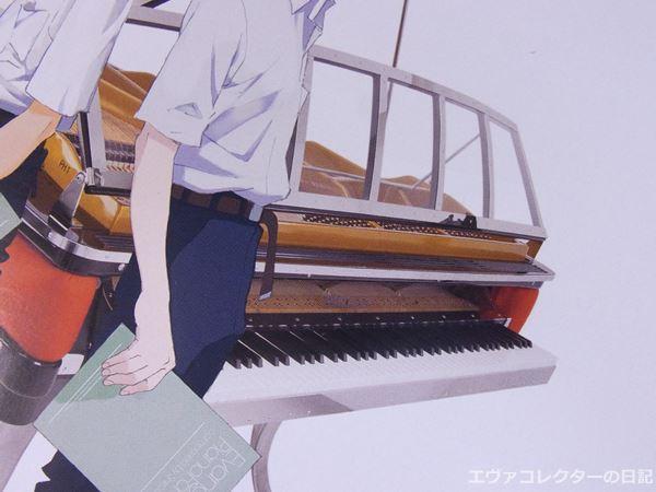 エヴァCDジャケット デンマークのデザイナー、ポール・ヘニングセンによるピアノが使用されている