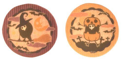 2015年エヴァストア ハロウィンフェアで発売されたゆるしとハロウィンクッキー