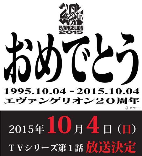 東京ジョイポリス おめでとうキャンペーン