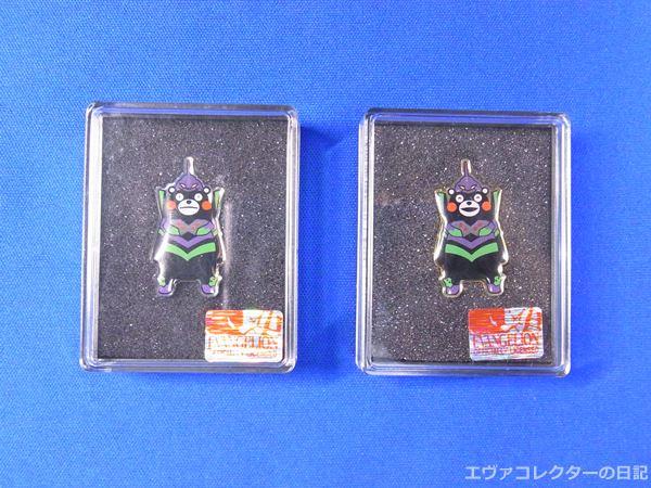 熊本で販売されたくまモンとエヴァのコラボピンバッジ数量限定品