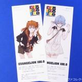 EVANGELION 100.0 広島パルコで開催されたときの入場チケット。JINS描き下ろしイラストのメガネをかけたレイとアスカ