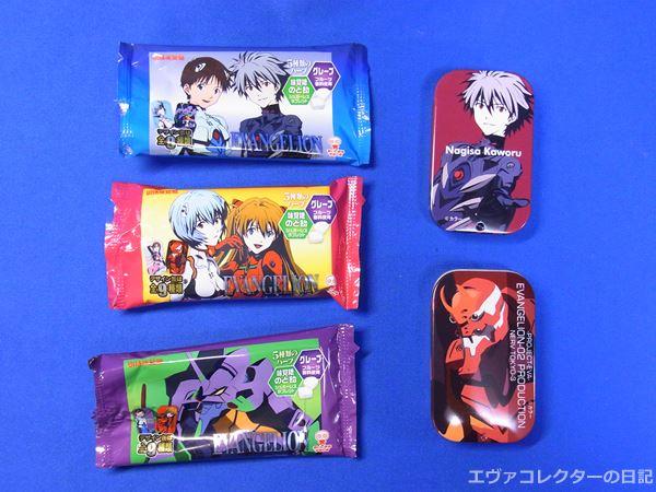 UHA味覚糖とエヴァのコラボお菓子