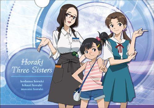 エヴァに登場する委員長・洞木3姉妹のイラストが初公開。コダマ・ヒカリ・ノゾミ