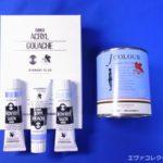 エヴァグッズ No.663~664 ターナー色彩「アヤナミブルー」500ml缶&アクリルガッシュ
