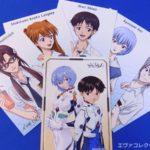 エヴァグッズ No.689~694『ヱヴァ:Q』公開 & コミックス13巻 発売記念フェア特典ポストカード 全6種