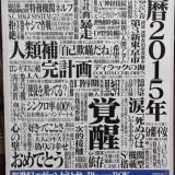 新世紀エヴァンゲリオン Blu-ray BOX 発売告知ポスター