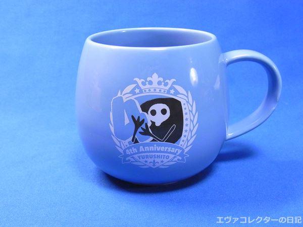 エヴァストア4周年記念ゆるしとマグカップ