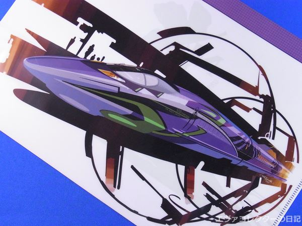 エヴァンゲリオンをモチーフにした「500 TYPE EVA」のデザイン画