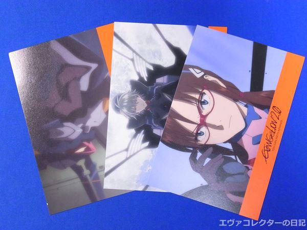 動員200万人突破記念「大入御礼・真夏のご挨拶キャンペーン」第3弾のマリ・カヲル・エヴァ6号機のポストカード