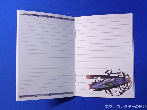 s-R1017910