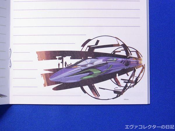 エヴァ新幹線のデザイン画