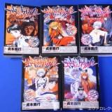 コンビニエンスコミックス版『新世紀エヴァンゲリオン』 全5巻