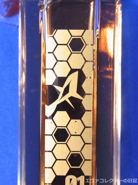 エヴァのカクテルワインにはエヴァ初号機をモチーフにしたデザインが。