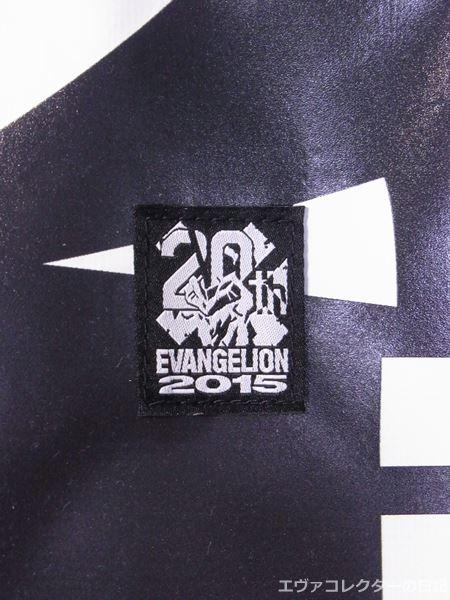エヴァの懸垂幕バッグに使用されたエヴァ20周年記念ロゴ